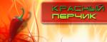 red-pepper.com.ua