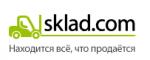 sklad.com