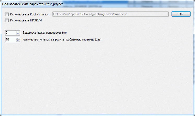 parser_user_settings