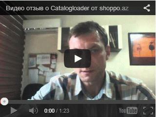 Видеоотзыв 76