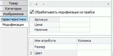 step2_13