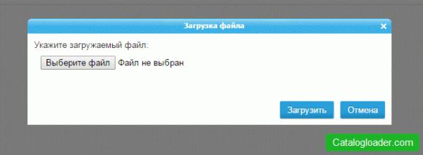 Наполнение интернет-магазина на базе umi.ru