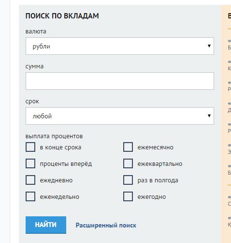 Наполнение интернет магазина данными banki.ru