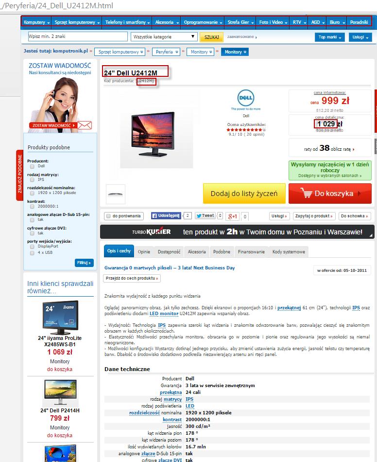 Наполнение интернет магазина товарами www.komputronik.pl