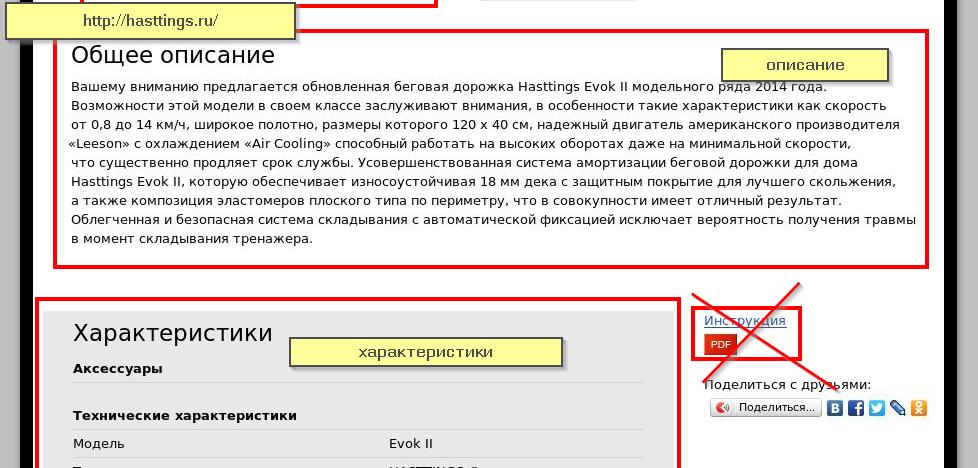 Наполнение сайта клиента на базе CMS 1С-Битрикс