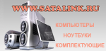 satalink.ru