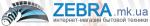 zebra.mk.ua