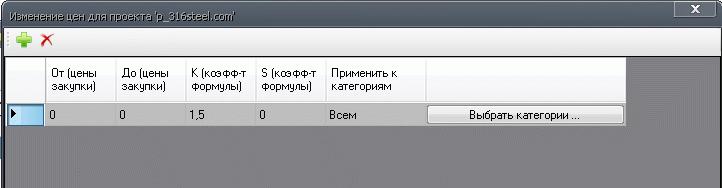 editprice002