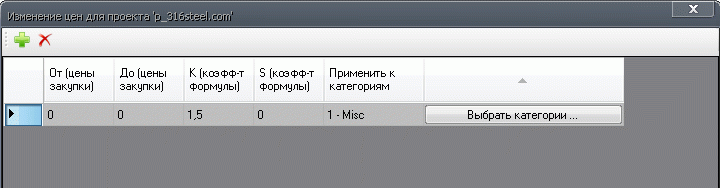 editprice003