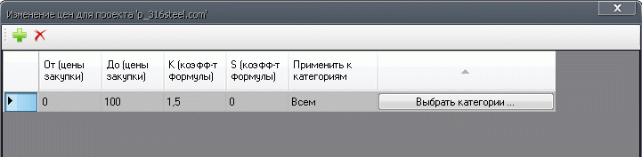 editprice004