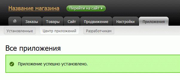 in_i3