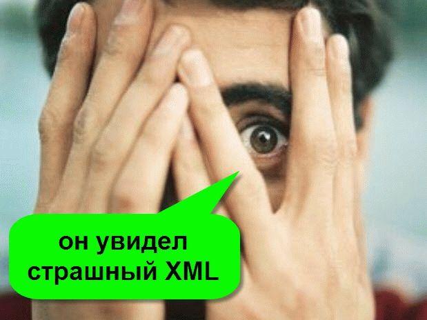 xml парсер - невалидный xml  файл