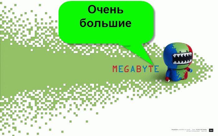 xml парсер - большой файл xml