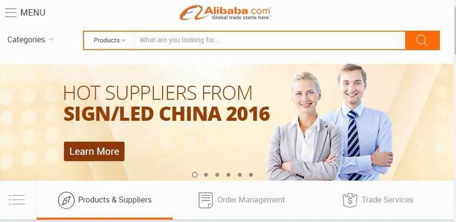 Китайские поставщики