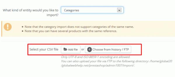 get_import_file