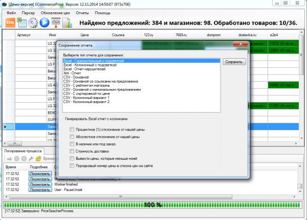 Рабочие прокси socks5 украины для чекер cc