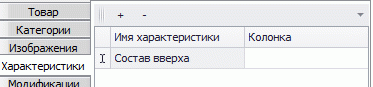 step2_10