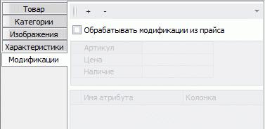 step2_12