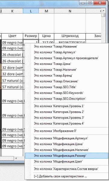 step2_14