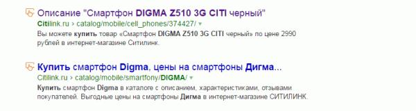 HTML-теги для товара