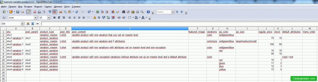 Пример файла импорта woocommerce