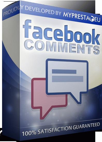 Prestashop Facebook Comments